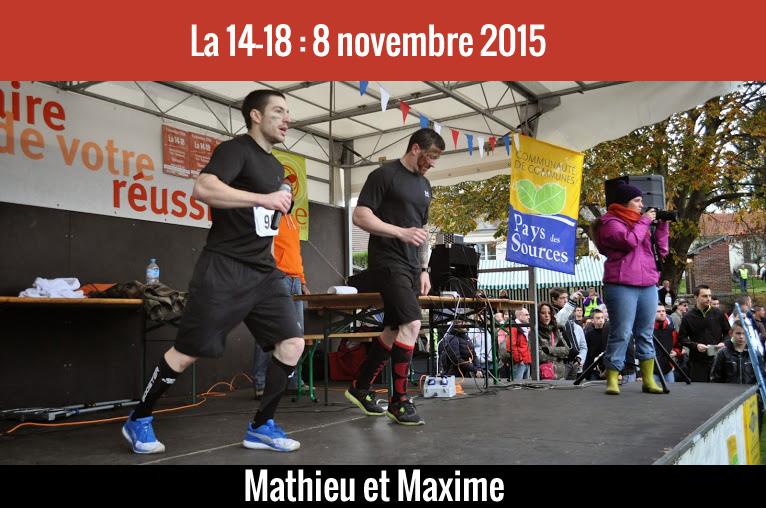 mathieu-maxime